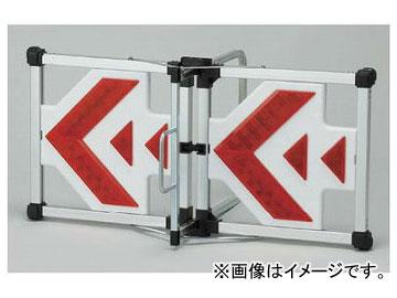 ユニット/UNIT LED方向板 品番:386-671