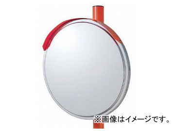 ユニット/UNIT カーブミラー Aタイプ(一面鏡) 1000mmφ ポール付 品番:869-08