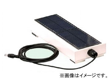 ユニット/UNIT セフティアングル受信部専用ソーラー電源 品番:398-102