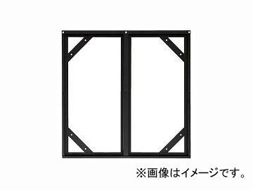 ユニット/UNIT スライドアングル(2連用) 品番:828-95
