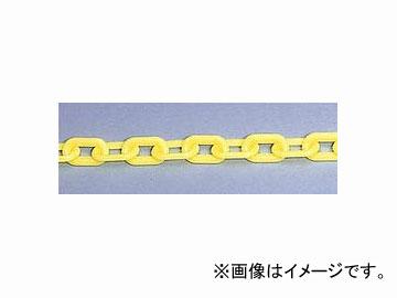 ユニット/UNIT プラスチックチェーン 黄(蛍光色) 10m 品番:871-256