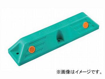 ユニット/UNIT 車止め アスファルト用(ネジ棒付) グリーン 品番:866-302GR