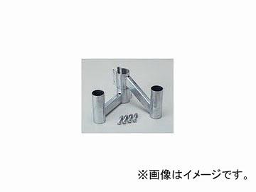 ユニット/UNIT 二面鏡用金具 76.3φ用 品番:384-97