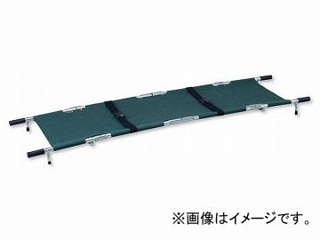 ユニット/UNIT 担架 四つ折り型(ケース付き) 品番:872-29
