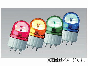 ユニット/UNIT 超小型電球回転灯 カラー:赤,黄
