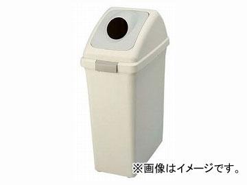 ユニット/UNIT 分別ボックス(丸穴フタ) グレー 品番:875-72