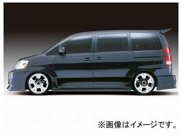 アドミレイション サイドステップ(ドアパネル付) トヨタ ノア AZR60・65 後期 2004年08月~2007年05月