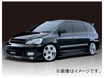 アドミレイション フルキット(3セット) トヨタ トヨタ 前期 イプサム ACM21・26 前期 ACM21・26 2WD 2001年05月~2003年09月, ラファイエット:05c5b8f1 --- cgt-tbc.fr