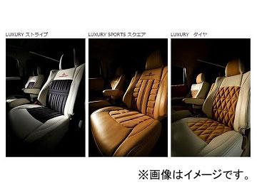 アドミレイション アルタモーダ シートカバー ラムース×SSPU GSWT272C ロゴ無 トヨタ ハイエース ワゴン 200系 グランドキャビン 2004年08月~