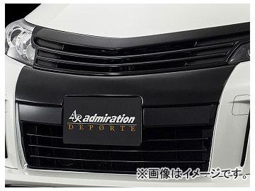 アドミレイション フロントバンパーガーニッシュ 素地 トヨタ エスティマ GSR/ACR50・55/AHR20W 後期 2012年05月~