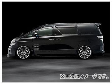 アドミレイション デポルテ サイドステップ 塗装済 カラー:ホワイトパールCS070,ブラック202 トヨタ ヴェルファイア GGH/ANH20・25/ATH20 後期 2011年11月~