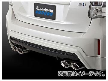 アドミレイション エグゼクティブマフラー 両側出し オーバルデュアル チタンHYBRID トヨタ プリウスα ZVW40・41 2011年05月~