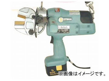 アーム産業/ARM コードレス油圧式ボルトカッター (国内用 100V 50/60Hz) BC16-MH100 JAN:4981116241227