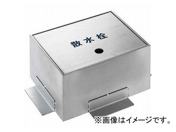 三栄水栓/SANEI 散水栓ボックス(床面用) R81-50-180X225 JAN:4973987871924