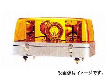 エスワイエス/SYS 回転灯(角・中央設置型) 12V45W 黄 呼称:SY46-12Y 品番:004620