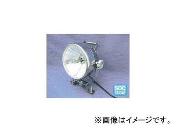 エスワイエス/SYS 丸型サーチライト(φ193) (HID)12V35W SUS 呼称:1122-12S 品番:111225