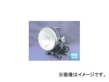 エスワイエス/SYS 丸型サーチライト(φ193) (HID)12V35W SUS 呼称:1122-12F 品番:111227