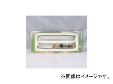 エスワイエス/SYS 蛍光灯ルームランプ 24V8W(保冷車用) 呼称:1070F-24 品番:010706