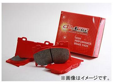アクレ ブレーキパッド フロント PC3200 RP006 t20 360 3.6 チャレンジ ストラダーレ(Fr/Rr 4POT)