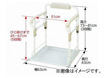 アロン化成 安寿 ポータブルトイレ用フレームささえ 533-070 JAN:4970210031230