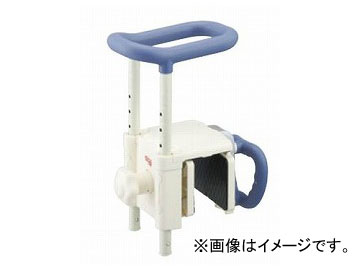 アロン化成 安寿 高さ調節付浴槽手すり UST-130R ブルー 536-617 JAN:4970210842225