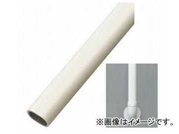 アロン化成 安寿 セーフティバー 楕円手すり2000 ホワイト 535-880 JAN:4970210473412