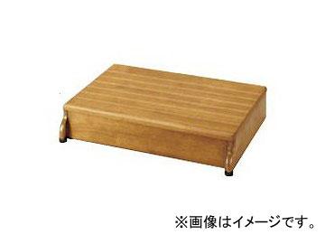 アロン化成 安寿 木製玄関台 60W-40-1段 ライトブラウン 535-582 JAN:4970210396803