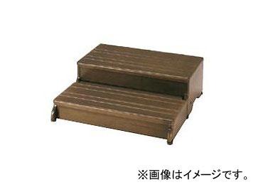 アロン化成 安寿 木製玄関台 60W-30-2段 ブラウン 535-584 JAN:4970210396810