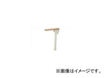 アロン化成 安寿 S-はねあげRひじ掛け支柱(内支柱・右) 591771