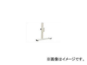 アロン化成 安寿 S-スタンダードひじ掛け支柱(外支柱・右) 591782
