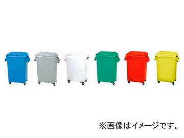アロン化成 厨房ペール(キャスター付) CK-70 カラー:ブルー,グレー,ナチュラル,グリーン,レッド他