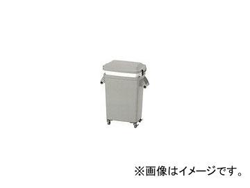 アロン化成 水切り厨房ペール(キャスター付) CW-70