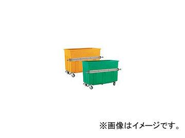 アロン化成 エコランドボックス #700 F-S 本体 カラー:イエロー,グリーン