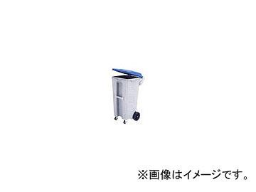 アロン化成 エコランドボックス #130(4輪)