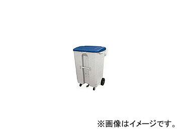アロン化成 エコランドボックス(水切りタイプ) #200W-V(バルブ式)