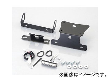 2輪 キタコ フェンダーレスKIT 691-0770000 JAN:4990852104581 ヤマハ YZF-R25 1WD2, 2WD1