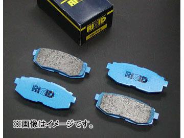 リジット ブレーキパッド リヤ RB-615 トヨタ 86 ZN6 GT,GTLimited