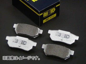 リジット ブレーキパッド リヤ RB-111 ホンダ インテグラ DC2/DB8(VTEC)