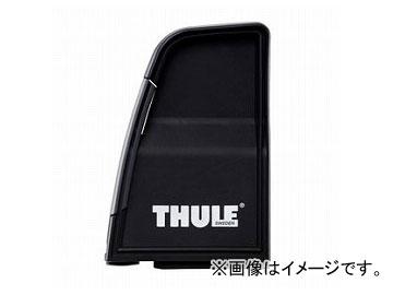 スーリー/Thule プロフェッショナルキャリア Ladder Holder 330