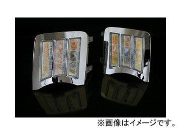コーリン エムブロ LEDウインカーランプキット シャドーミラー/クロームリム TFPRI-2L-SHAC-04 トヨタ プリウス ZVW30 2009年05月~2011年11月