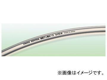 国産品 八興販売/HKH 柔軟フッ素ホース(チューブタイプ) E-PD-2:オートパーツエージェンシー 100m-DIY・工具