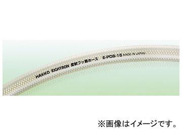八興販売/HKH 柔軟フッ素ホース(補強糸入りタイプ) 20m E-PDB-15