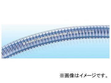 八興販売/HKH スプリングホース 100m E-SP-12