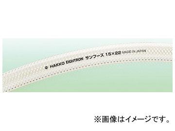 八興販売/HKH サンフーズ 50m E-SF-25