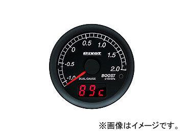 PIVOT デュアルゲージ OBDタイプ DXB ブースト計 サイズ:φ60