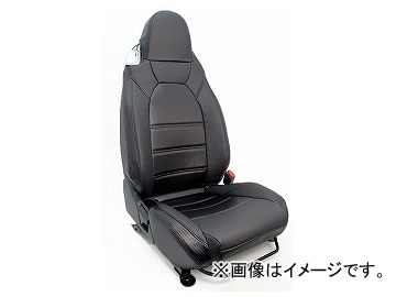 VENUS G'BASE デザインシートカバー ブラック×カーボン調 GSC-003 JAN:4571498241085 ダイハツ コペン LA400K