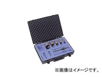 大見工業/OMI FXホールカッター(ワンタッチ着脱式) アレンジセット FX-US7A