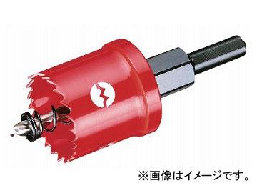 大見工業/OMI SLホールカッター SL120