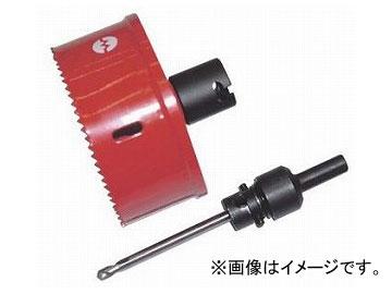 大見工業/OMI SPXホールカッター(ワンタッチ着脱式) SPX120C