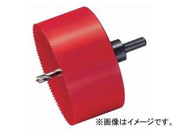 大見工業/OMI 塩ビ管用ボーリングカッター VU117